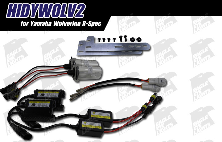 Yamaha Utv Eagle Eye Lightsrheagleeyelights: Wiring Diagram 2016 Yamaha Wolverine R Spec At Gmaili.net